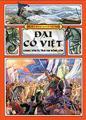 Truyện tranh lịch sử việt nam - đại cồ việt - giang sơn ta trải dài rộng lớn
