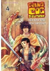 Chàng cóc siêu phàm - tập 4: viên ngọc rắn, trái tim rồng