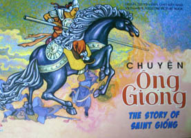 Chuyện ông gióng - the story of saint giong