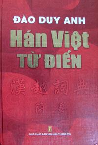 Hán việt từ điển