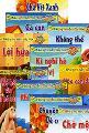 Bộ sách những tia nắng đầu tiên - bé với bản thân ( trọn bộ 10 cuốn)