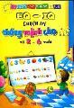 Hộp eq - iq luyện trí thông minh từ 2 - 6 tuổi(trọn bộ 4 cuốn)