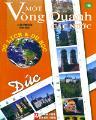 Một vòng quanh các nước - đức (du lịch & du học)
